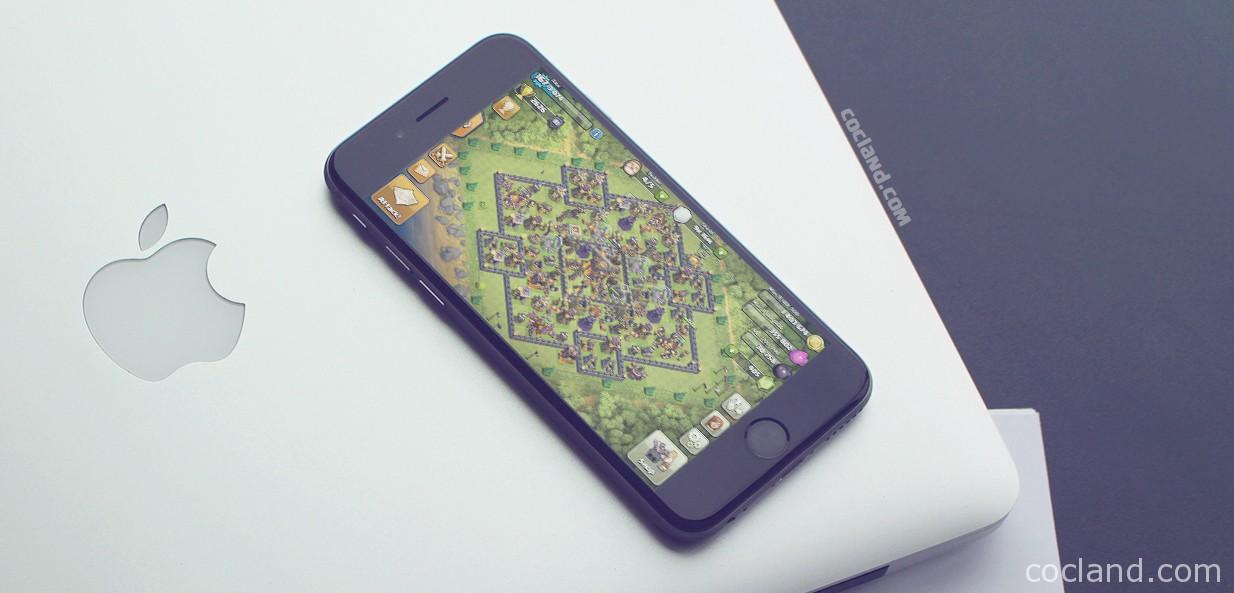 Village gets stuck on iOS
