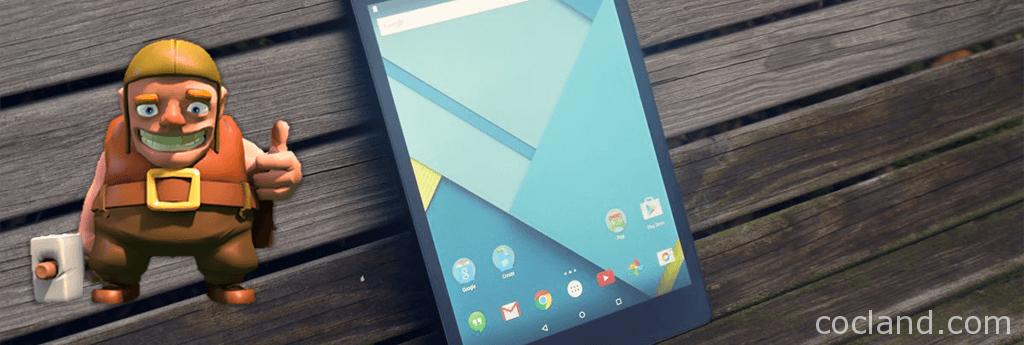 Google Nexus 9 Clash of Clans