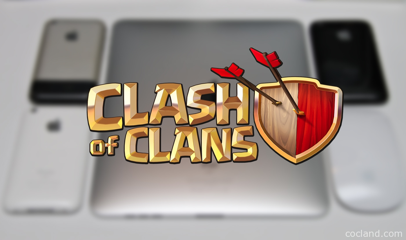 transfer Clash of Clans from old iOS devices