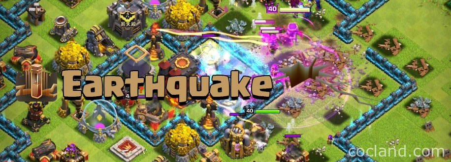 Earthquake Spell in Clash of Clans