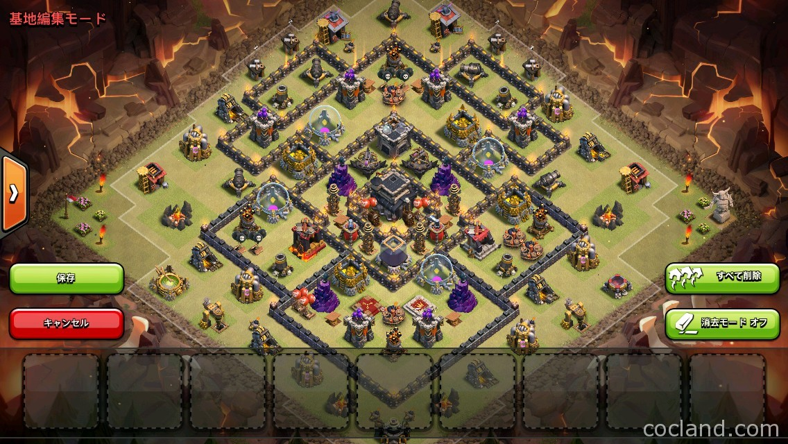 ethereal-farming-layout-coc