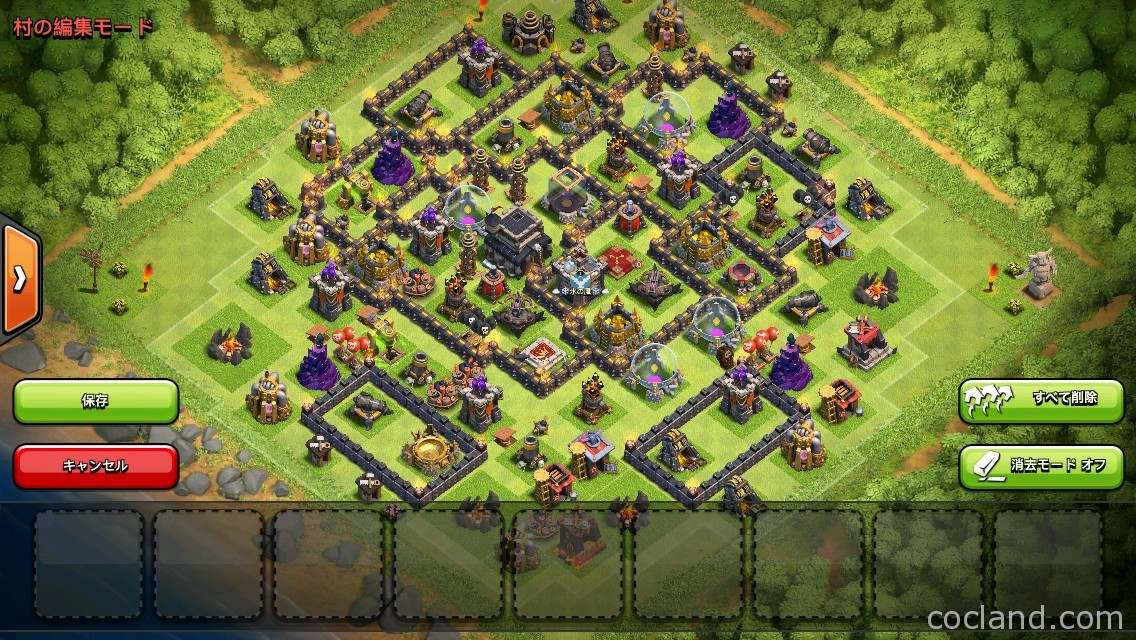 Th9 farming layout new farming layout collection with town hall inside