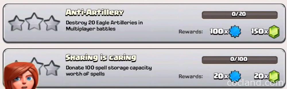 New Defense Eagle Artilleries Achievement