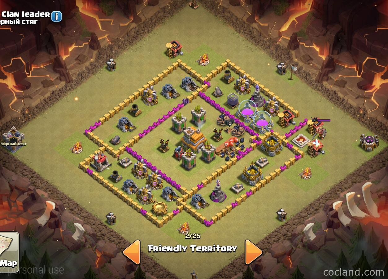Town Hall 7 Anti Dragon
